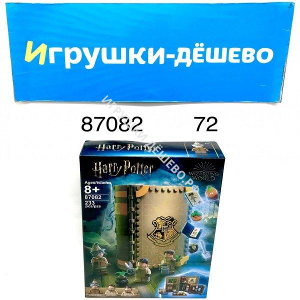 2215-4 Грузовая техника 12 шт. в блоке, 288 шт в кор.  2215-4