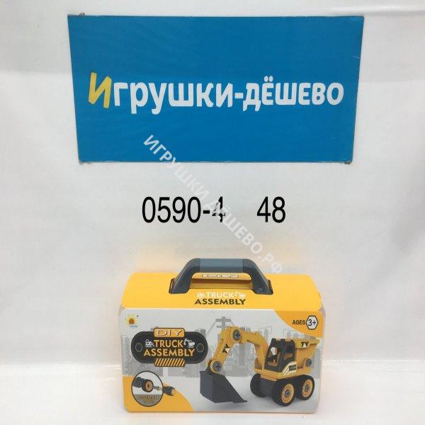 0590-4 Экскаватор конструктор в кейсе 48 шт в кор.  0590-4