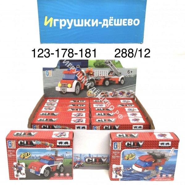 123-178-181 Конструктор Пожарная машина 12 шт. 24 БЛОКА. в кор. 123-178-181
