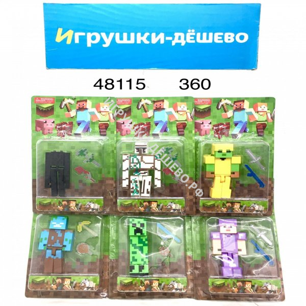 48115 Фигурки Герои из кубиков на блистере, 360 шт. в кор. 48115
