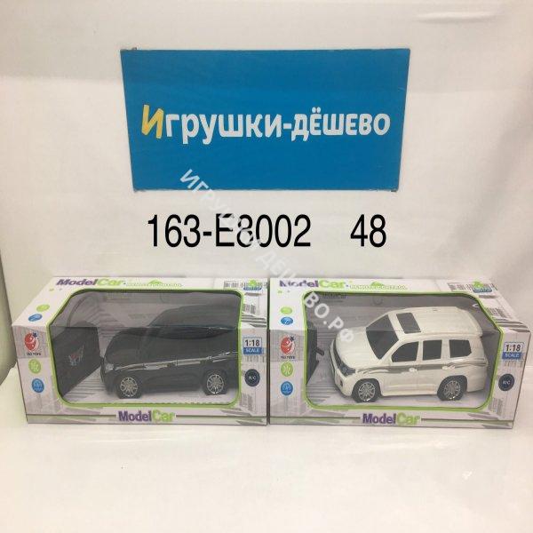 163-E8002 Машина Р/У, 48 шт. в кор.  163-E8002
