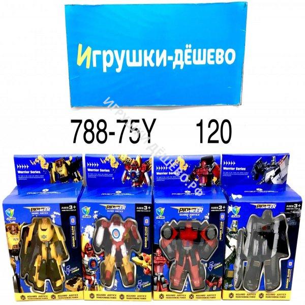 186-8 Танк 12 шт. в блоке,48 блоке. в кор. 186-8