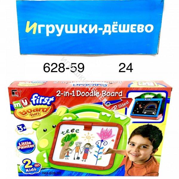YX314P Машинка (металл) 12 шт. в блоке, 96 шт. в кор. YX314P