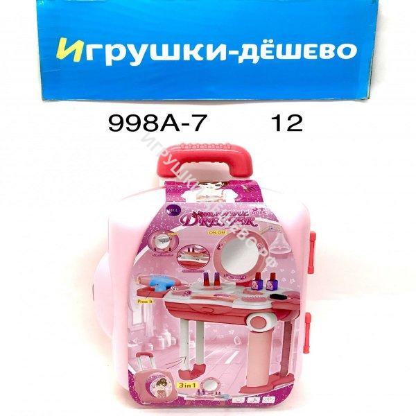 3817 Мыльные пузыри Лошадки 24 шт. в блоке, 144 шт. в кор. 3817