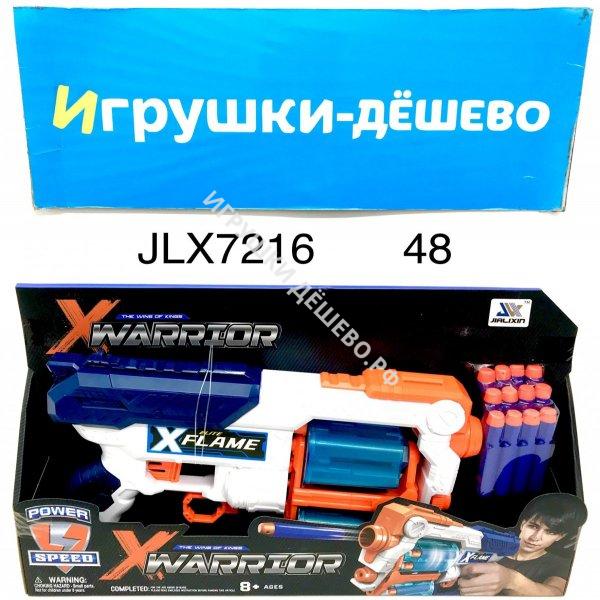 1900-7 Модельки (металл) 10 шт. в блоке,10 блоке. в кор.  1900-7