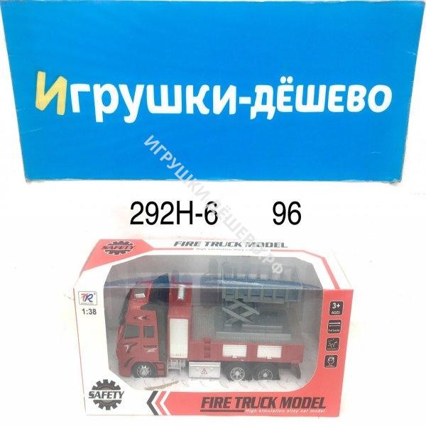 292H-6 Пожарная машина (инерция), 96 шт. в кор. 292H-6