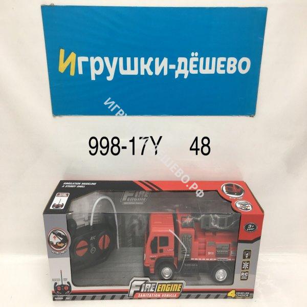 998-17Y Пожарная машина на Р/У, 48 шт. в кор. 998-17Y
