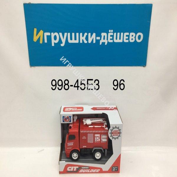 998-45E3 Пожарная машина (инерция, свет, звук), 96 шт. в кор. 998-45E3