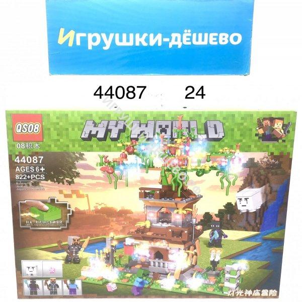 44087 Конструктор Герои из кубиков 822 дет., 24 шт. в кор. 44087
