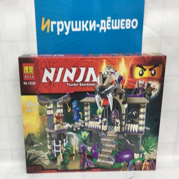 Конструктор Ниндзя 528 дет 10324 10324