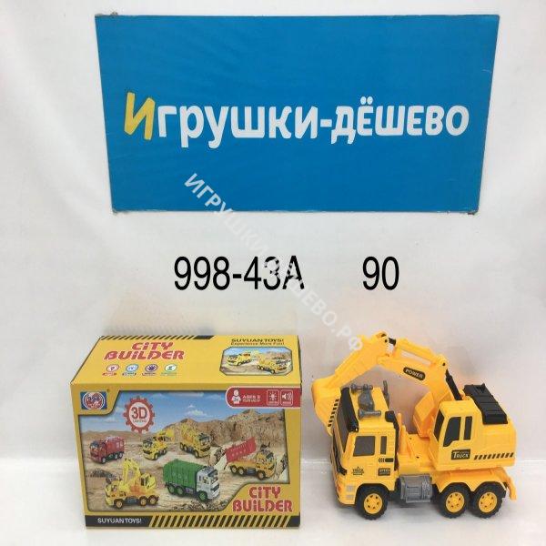 998-43A Машина спецтехника (свет, звук), 90 шт. в кор. 998-43A