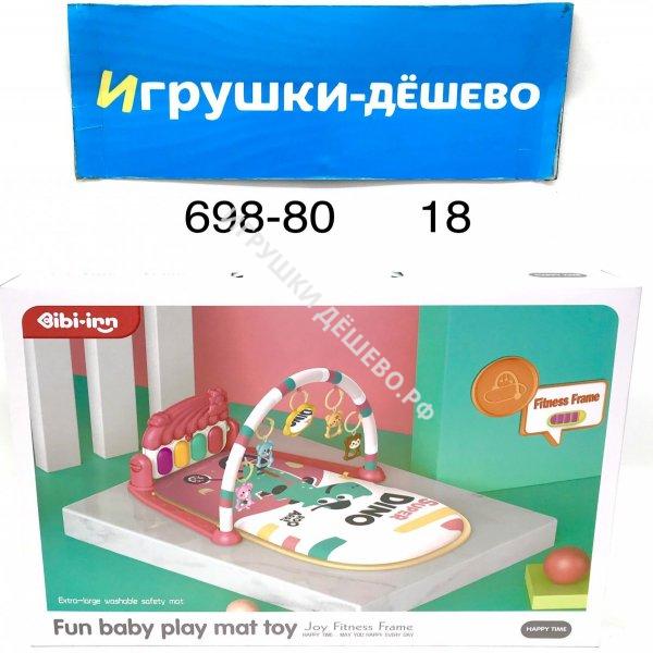 123-172-176 Конструктор Полиция 12 шт. в блоке,24 блоке. в кор. 123-172-176