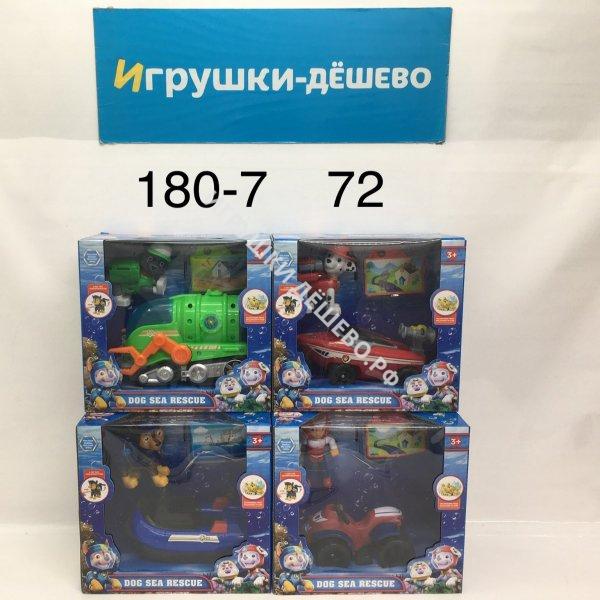 180-7 Собачки на машинке и с жетоном, 72 шт. в кор. 180-7