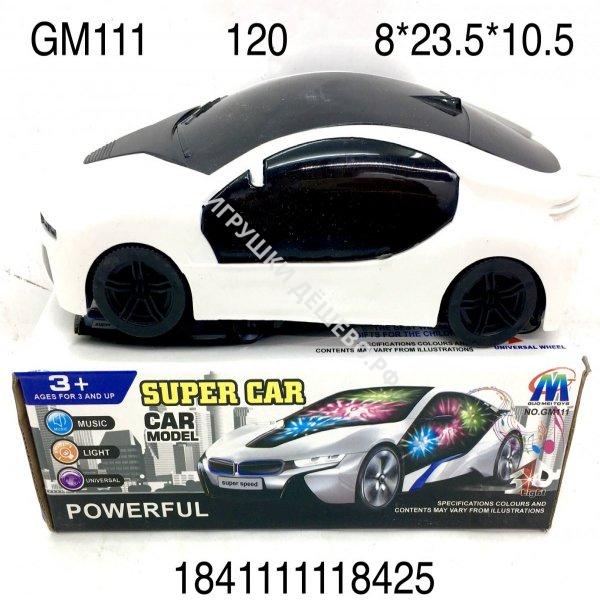 GM111 Машинка на батарейках (свет, звук), 120 шт. в кор.  GM111