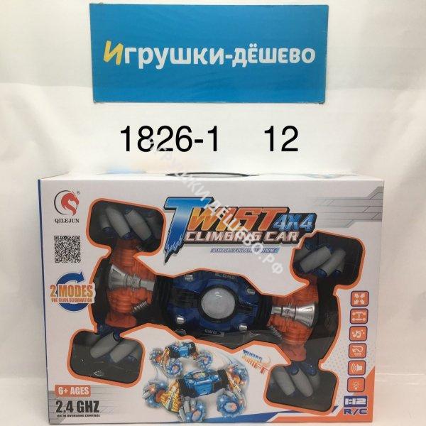 1826-1 Машина вездеход Р/У 4Х4 12 шт в кор. 1826-1
