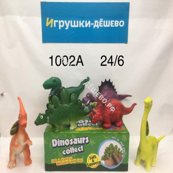 1002A Динозавры 6 шт в блоке, 24 шт в кор. 1002A