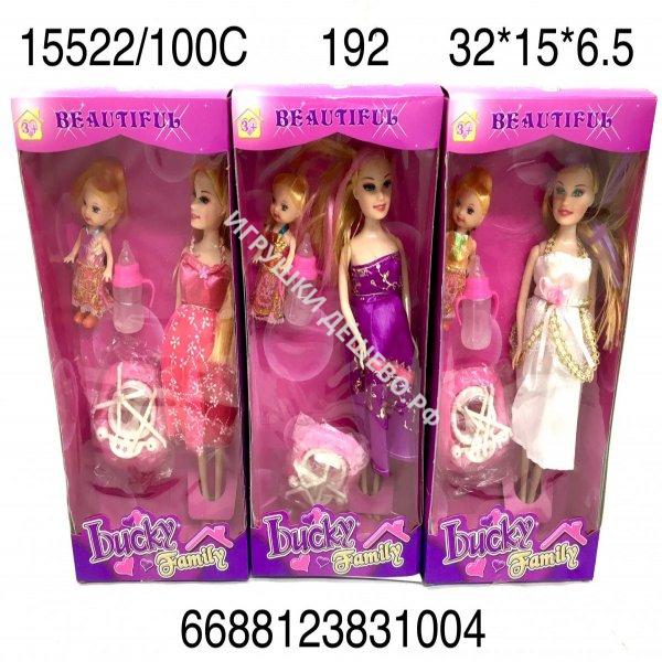 15522/100C Кукла с ребёнком, 192 шт. в кор.  15522/100C