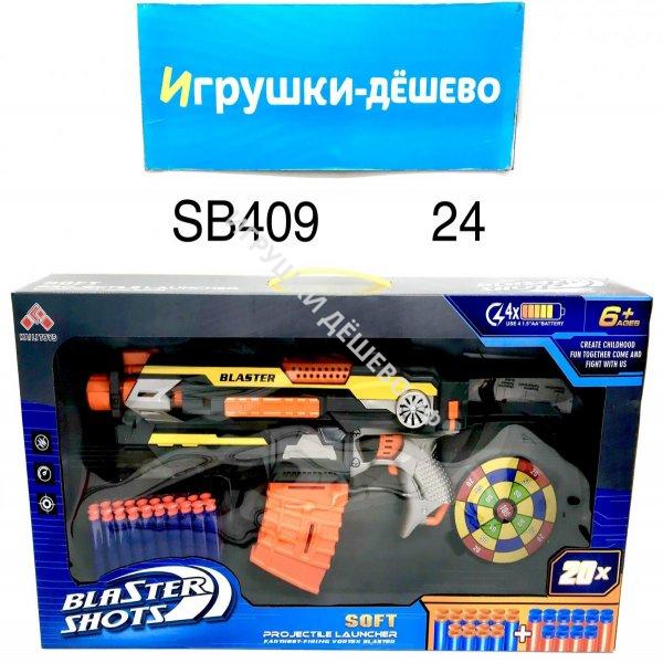 3309-2 Динозавры набор в коробке 72 шт в кор. 3309-2