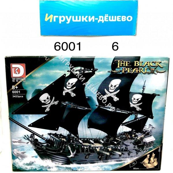 3309-1 Динозавры набор в коробке 72 шт в кор. 3309-1