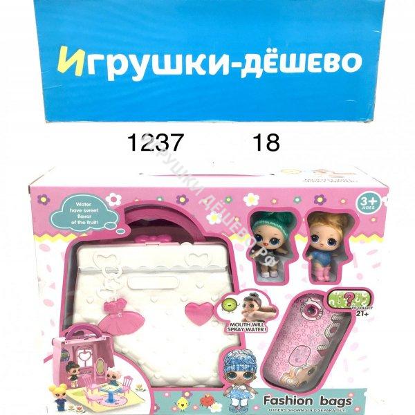 1237 Кукла в шаре набор в сумочке, 18 шт. в кор. 1237