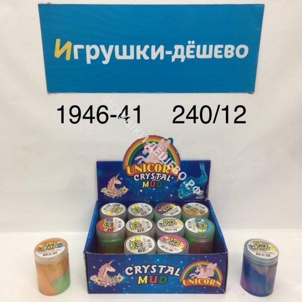 1946-41 Лизун Единорог 12 шт. в блоке, 240 шт. в кор. 1946-41