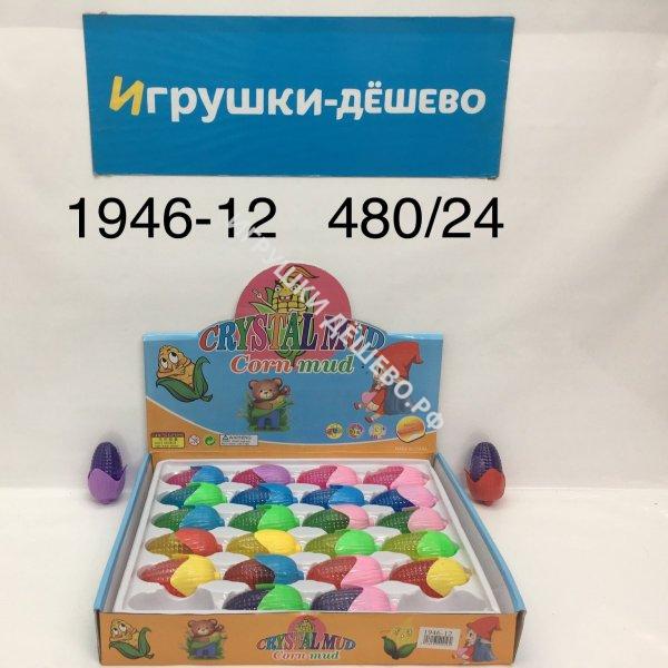 1946-12 Лизун Кукуруза 24 шт. в блоке, 480 шт. в кор. 1946-12