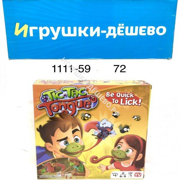 """1111-59 Настольная игра """"Тик-так язык"""", 72 шт. в кор.  1111-59"""