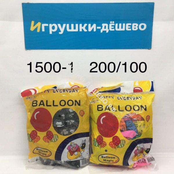 1500-1 Воздушные шары 100 шт. в уп., 200 шт. в кор. 1500-1