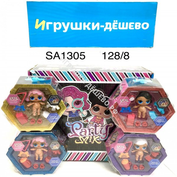 SA1305 Кукла в шаре Party mix 8 шт. в блоке, 128 шт. в кор. SA1305