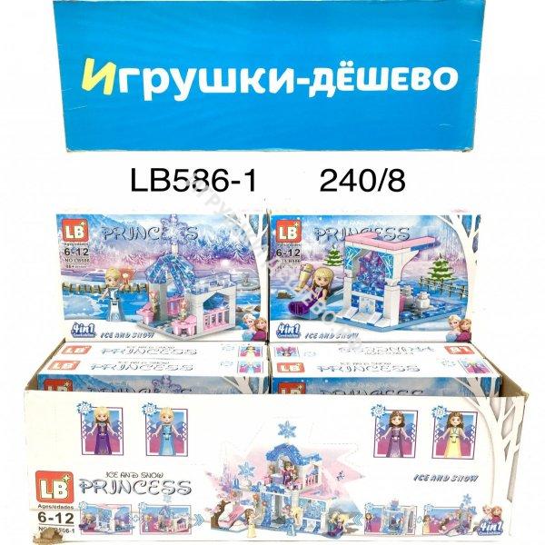 1500-5 Воздушные шарики 5 шт. в уп., 600 шт. в кор. 1500-5