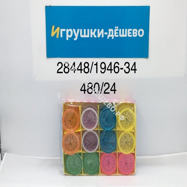 28448/1946-34 Лизун Часы 24 шт. в блоке, 480 шт. в кор.  28448/1946-34