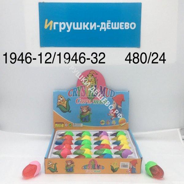 1946-12/1946-32 Лизун Кукуруза 24 шт. в блоке, 480 шт. в кор.  1946-12/1946-32