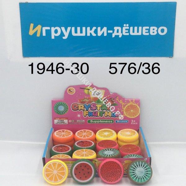 1946-30 Лизун Фрукты 36 шт. в блоке, 576 шт. в кор. 1946-30