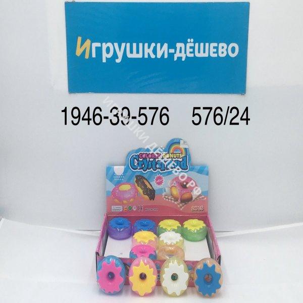 1946-39-576 Лизун Пончик 24 шт. в блоке, 576 шт. в кор. 1946-39-576