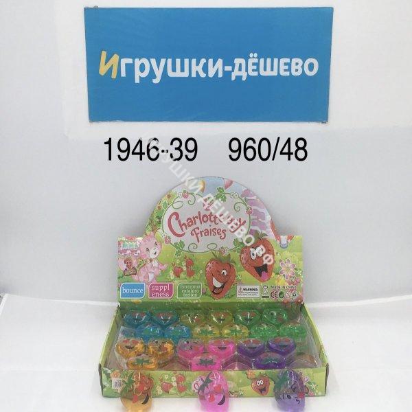 1946-39 Лизун Клубнички 48 шт. в блоке, 960 шт. в кор. 1946-39