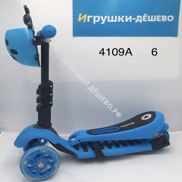 4109A Самокат (розовый, голубой, зелёный), 6 шт. в кор. 4109A