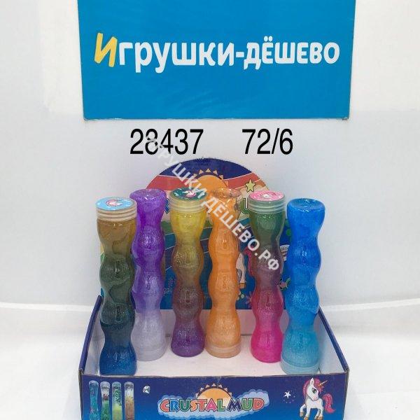 28437 Лизун 6 шт. в блоке, 72 шт. в кор.  28437