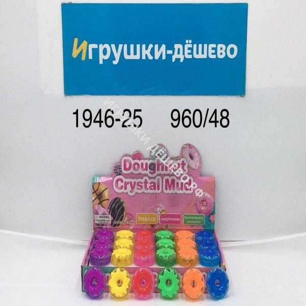 1946-25-960 Лизун Пончик 48 шт. в блоке, 960 шт. в кор. 1946-25-960