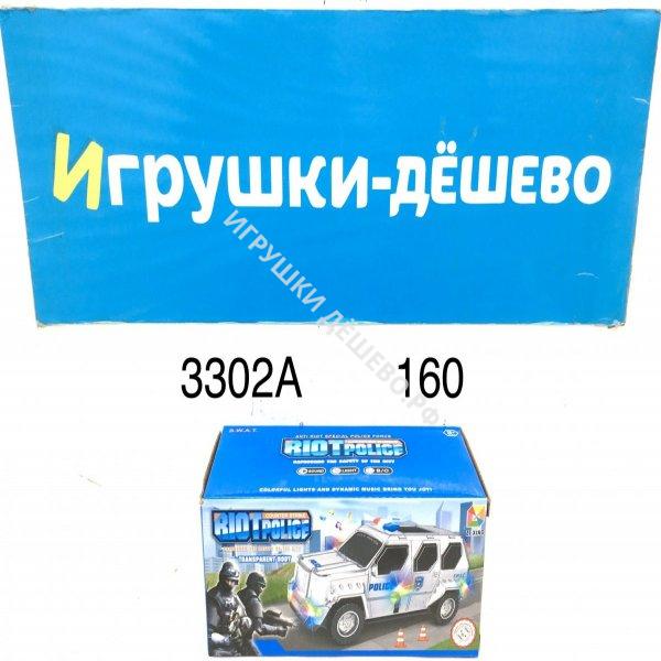 3302A Машинка на батарейках Полиция свет звук, 160 шт в кор. 3302A