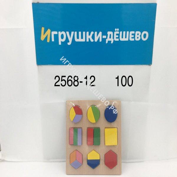 2568-12 Логика-игрушка Сортер (дерево), 100 шт. в кор.  2568-12