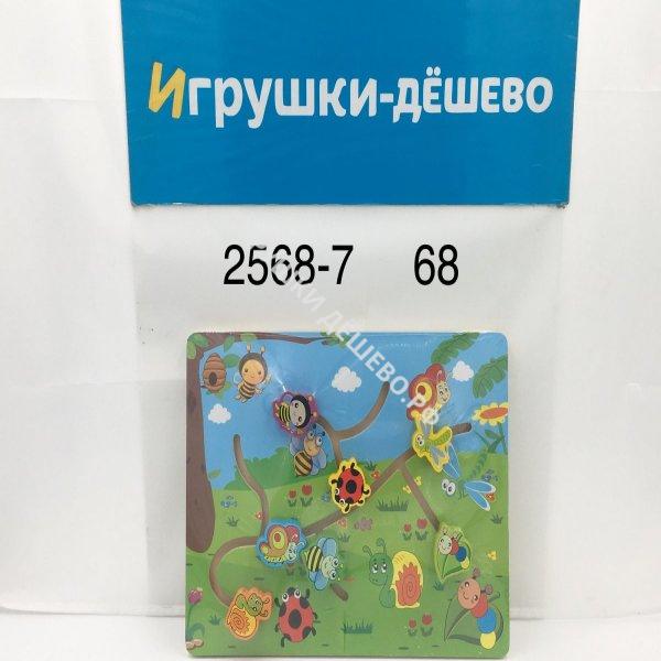 2568-7 Логика-игрушка Лабиринт (дерево), 68 шт. в кор. 2568-7