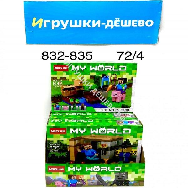 2153QH-6 Лизун 12  шт. в блоке,16 блока . в кор. 2153QH-6