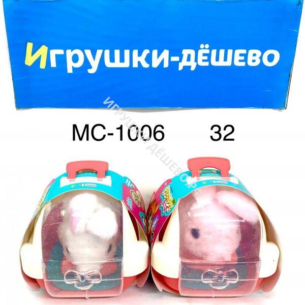 1045 Конструктор Герои из кубиков 542 дет., 24 шт. в кор. 1045