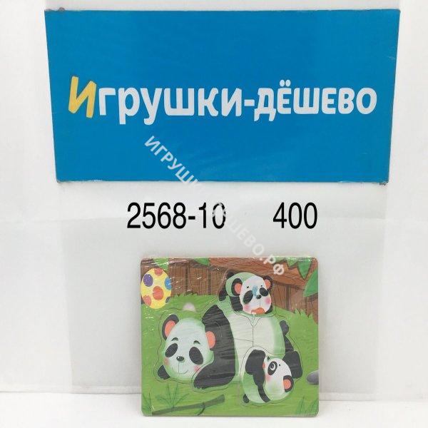 2568-10 Логика-игрушка Пазл (дерево), 400 шт. в кор. 2568-10