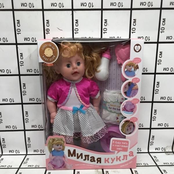 Милая кукла с аксессуарами 6659-3