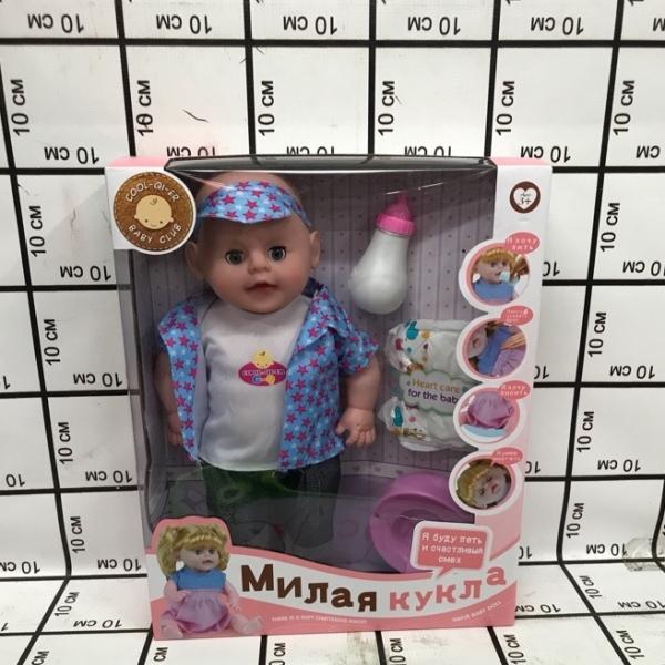 Милая кукла с аксессуарами 6659-12