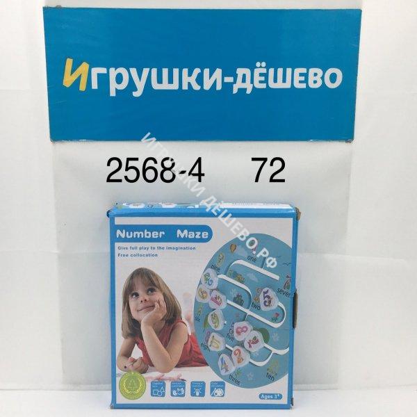 2568-4 Логика-игрушка Лабиринт счёт (дерево), 72 шт. в кор. 2568-4