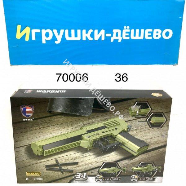 123-330 Конструктор Военная техника 12 шт. в блоке,60 блока. в кор. 123-330