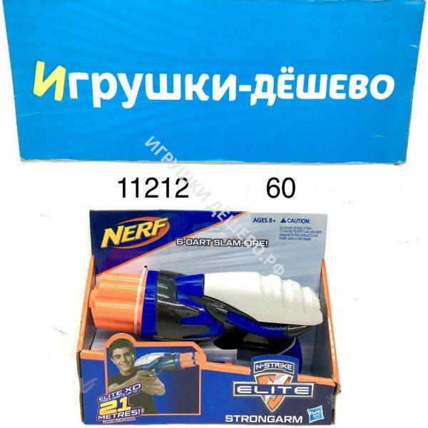 11212 Бластер с мягкими пулями, 60 шт. в кор. 11212