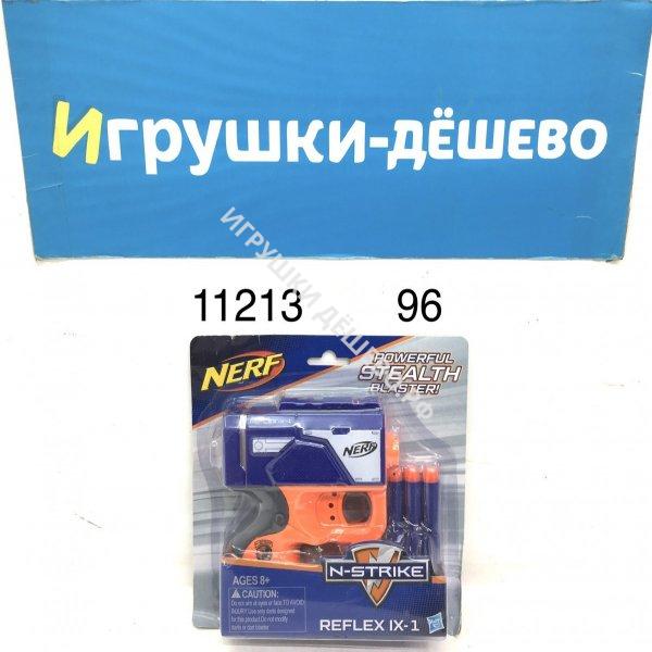 11213 Бластер с мягкими пулями, 96 шт. в кор. 11213